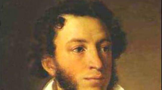 Bir Portre;Aleksandr Sergeeviç Puşkin