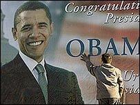 Obama Posteri
