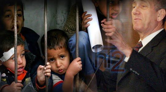 İsrail Gazze'yi yeniden vurdu