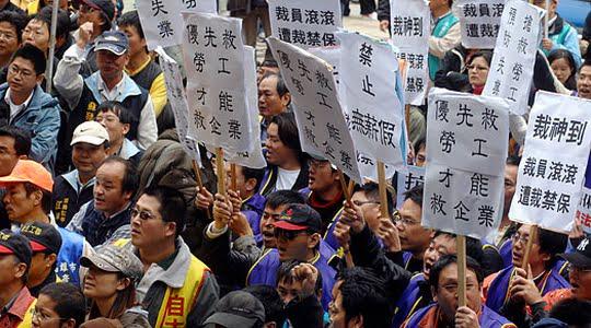 Güney Çin'de her gün daha sert bir grev!