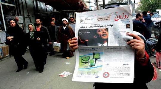 İran'dan ABD'ye temkinli yanıt