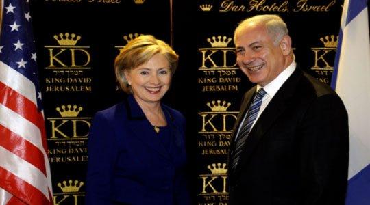 İsrail AB'ni uyardı !