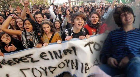 Photo of Yunanistan'da polis şiddeti göçmenlere yöneliyor